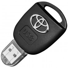 USB Car Key Drive